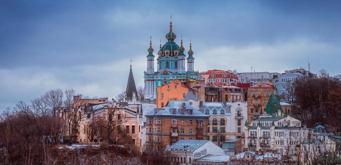 budovy v Kyjevu